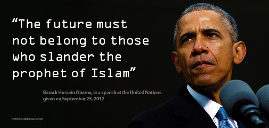 slander-prophet-islam-mohammad-barack-hussein-obama