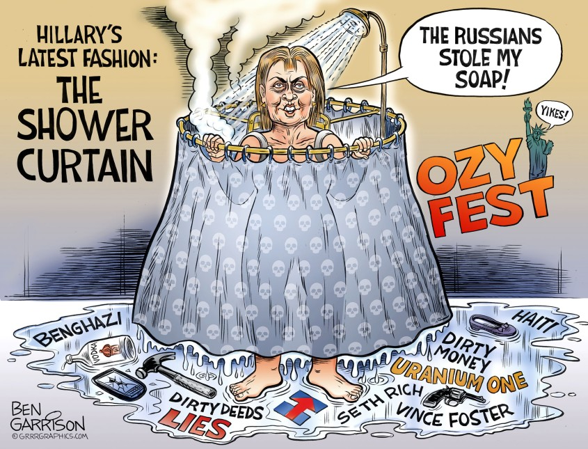 hillary_shower_curtain Garrison